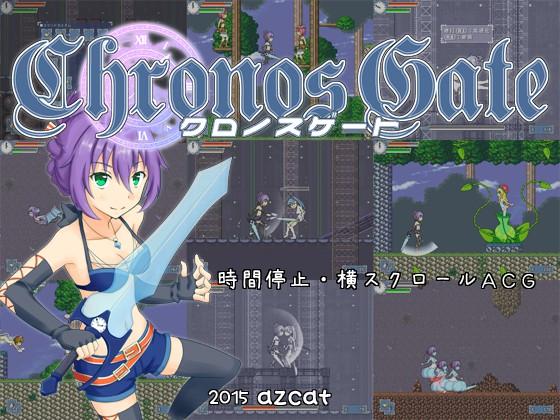 (同人ゲーム)[151226][azcat] クロノスゲート Ver1.10 [RJ163050]