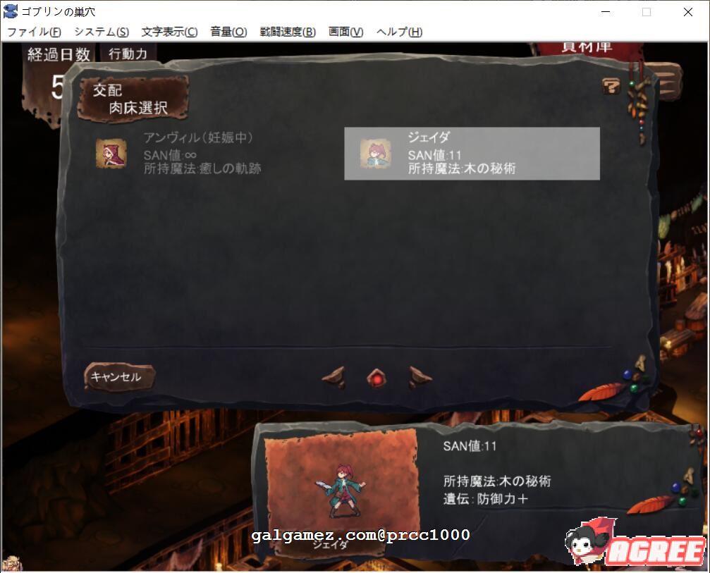 【经营SLG/汉化/动态】哥布林巢穴~繁殖物语![亚人DLC]云汉化整合版+CG【6.2G】 10