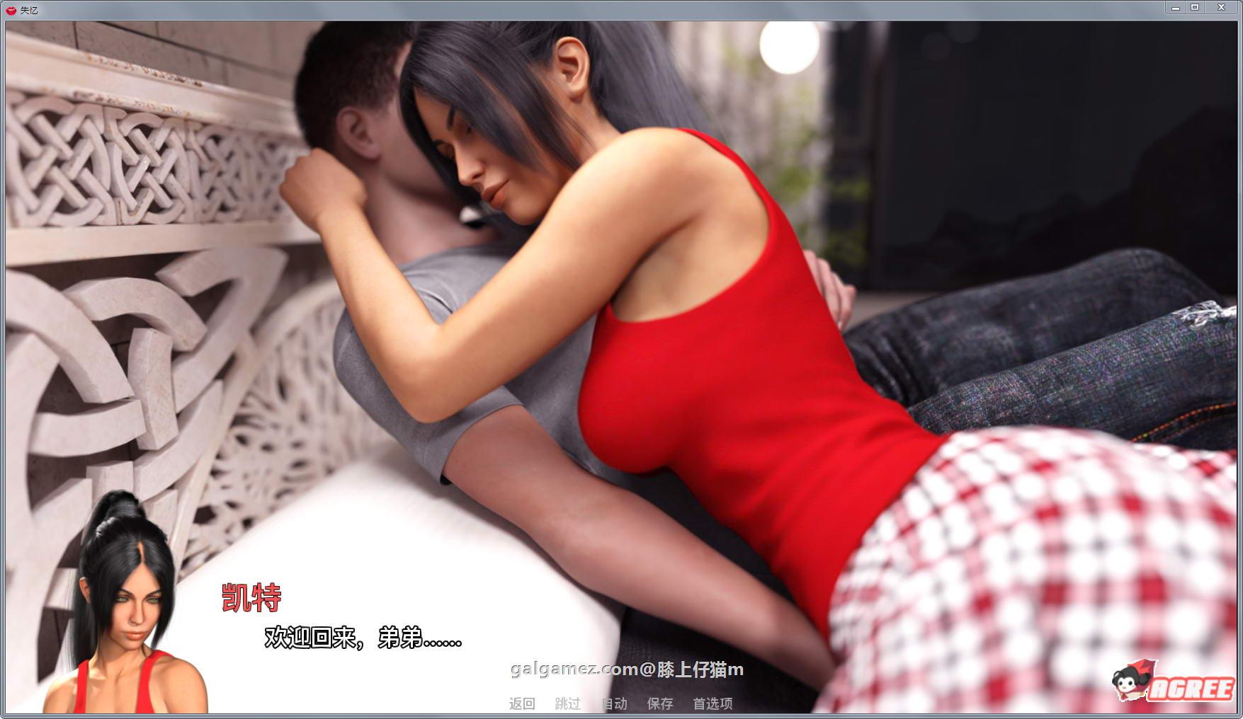 【欧美SLG/汉化/极致动态】失忆 V3.0A 精翻汉化版【3.3G】 10