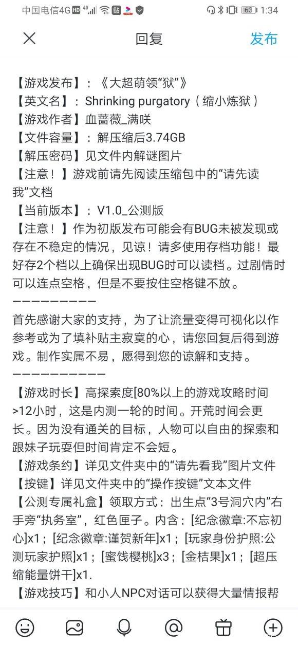 """[究极开大车]大超萌领""""狱"""" V1.0官方中文步兵版【4G/新作】 绅士电脑游戏-第14张"""