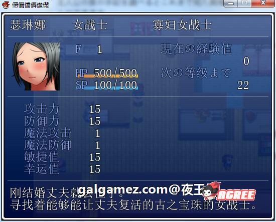 【超重扣RPG汉化肉体改造】银魔姬!精翻汉化完结版【300M】 5