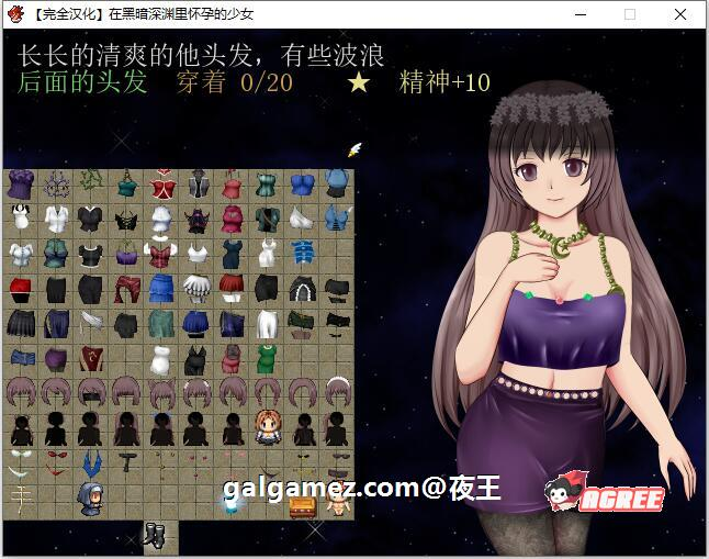 【探索养成RPG/汉化/战斗H】在黑暗深渊里孕育的少女!精翻汉化版【500M】 3