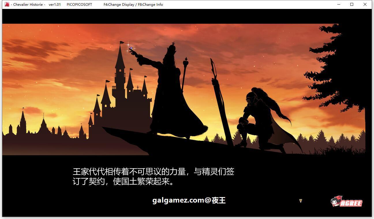 [超爆款大型ARPG/汉化/动态]莉莉公主与少女圣骑士贞德 [FM/百度][3.7G]补 3