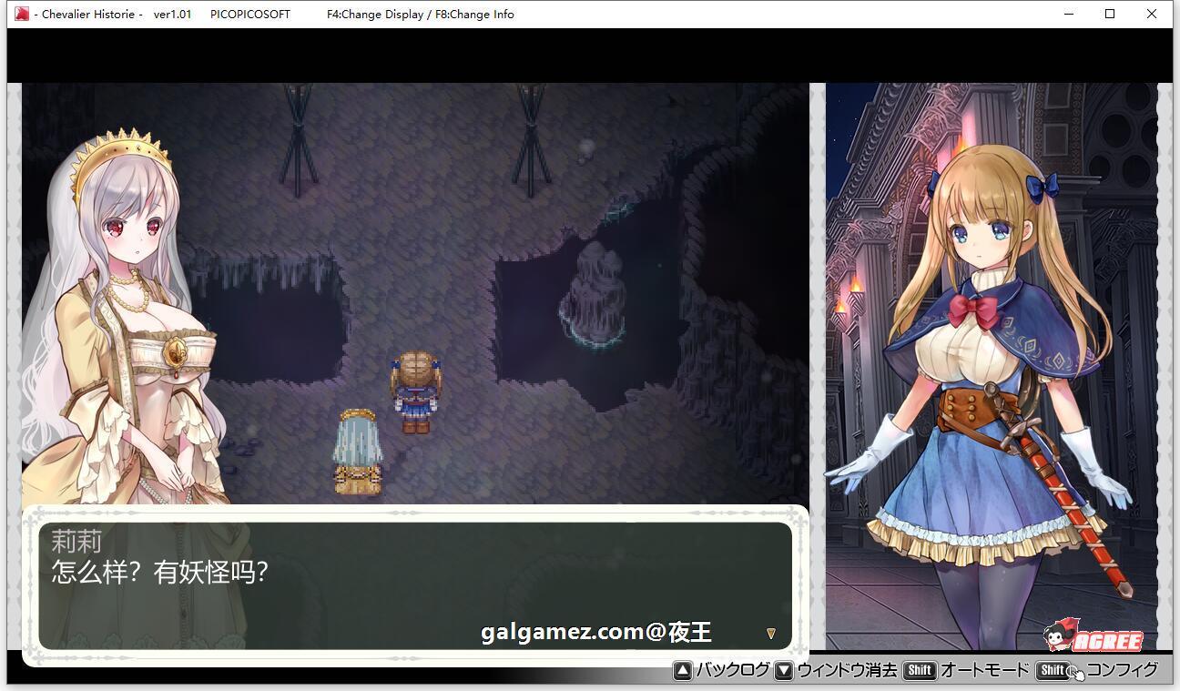 [超爆款大型ARPG/汉化/动态]莉莉公主与少女圣骑士贞德 [FM/百度][3.7G]补 4