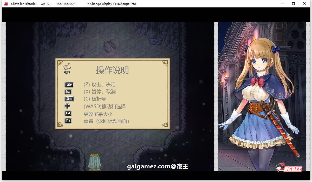 [超爆款大型ARPG/汉化/动态]莉莉公主与少女圣骑士贞德 [FM/百度][3.7G]补 5