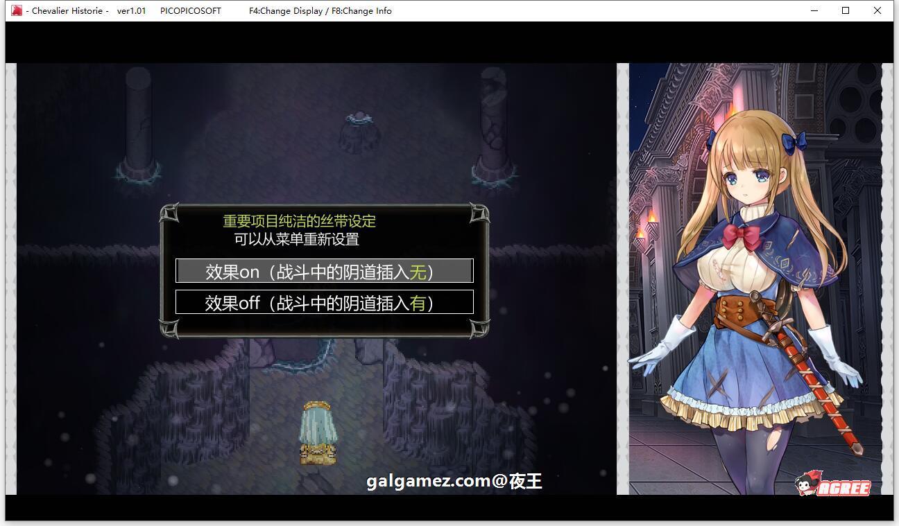 [超爆款大型ARPG/汉化/动态]莉莉公主与少女圣骑士贞德 [FM/百度][3.7G]补 10