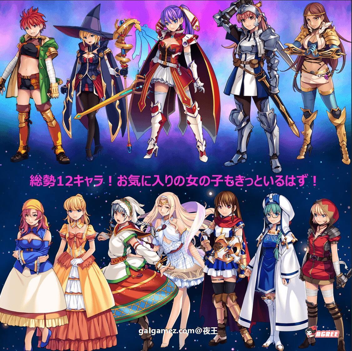 [RPG/汉化]转生!异世界的旅途~V1.12精翻汉化完结版[新汉化/PC+安卓/1.2G] 2