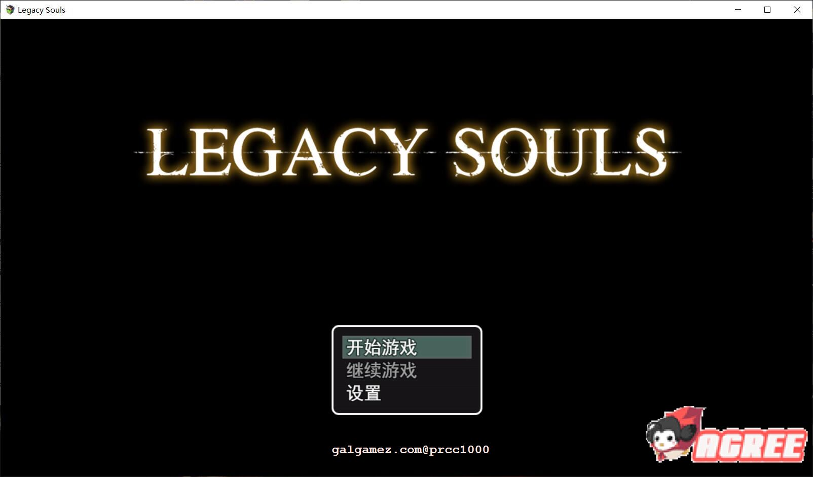 [RPG/中文/高还原度]遗留之魂Legacy Souls 官方中文版+CG[黑魂同人][百度][2.7G] 1