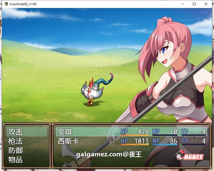 [爆款大型RPG/狐狸汉化]断念的女骑士 GranEndeIII 精翻汉化版[百度][新汉化/PC+安卓/3G] 8