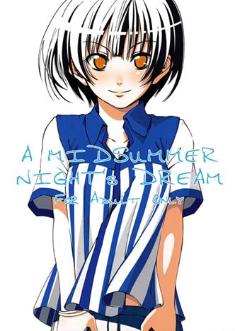 (C74) [BlueBrand (Fujimaru)] A MIDSUMMER NIGHT'S DREAM