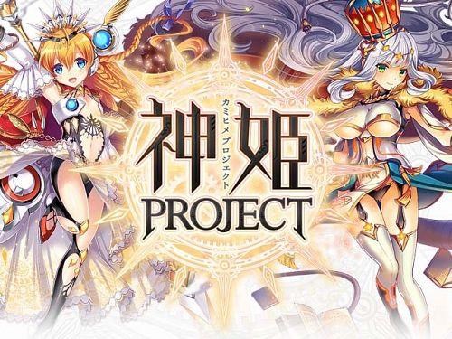 (エロゲームCG) 神姫PROJECT